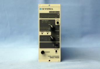共和電業 コンディショナー VAQ700A