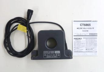 日置電機 CT6865 AC/DCカレントセンサ