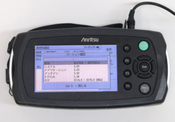 アンリツ ML8760A/MU876001A ハンディエリアテスタ